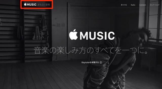 150609_applemusic630 - 4