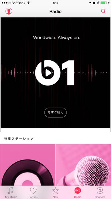 150701_applemusic_beats1 - 1