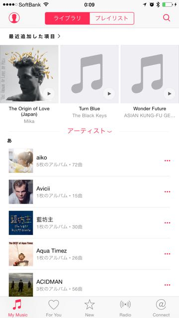 150701_ios84_mymusic_b - 1