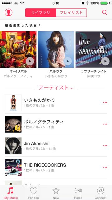 2015-0701_AppleMusic - 04