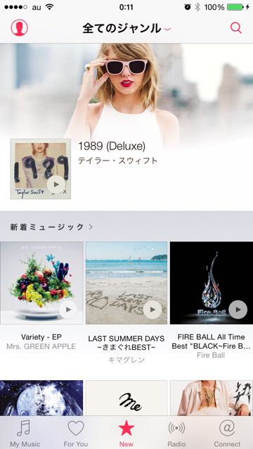 2015-0701_AppleMusic - 07