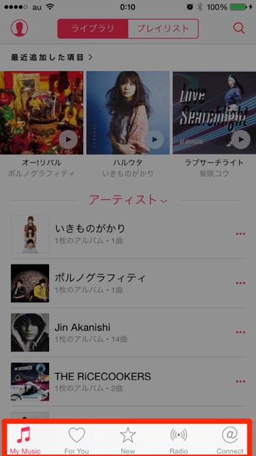 2015-0703_AppleMusic - 4