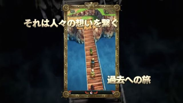 DQ7_release - 5