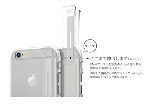 linkase_clear - 3