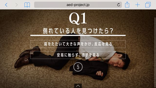 160201_aedproject - 7