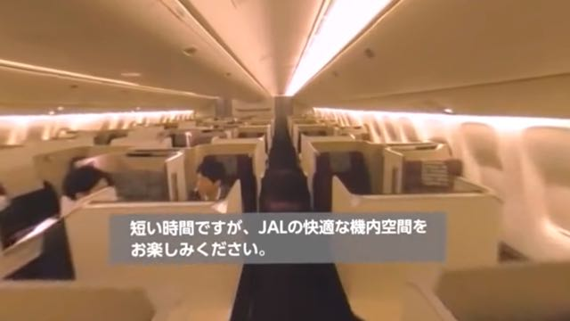 160217_jal_youtube - 01