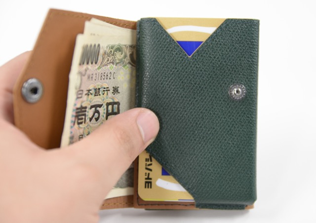 photo_chisai_wallet_review - 6