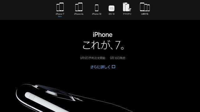 apple_iphone7 - 1