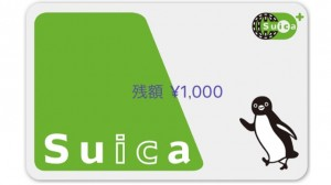 【Apple Pay】iPhoneでSuica定期券を使うときの注意事項