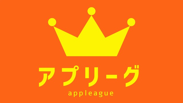 appleague - 1