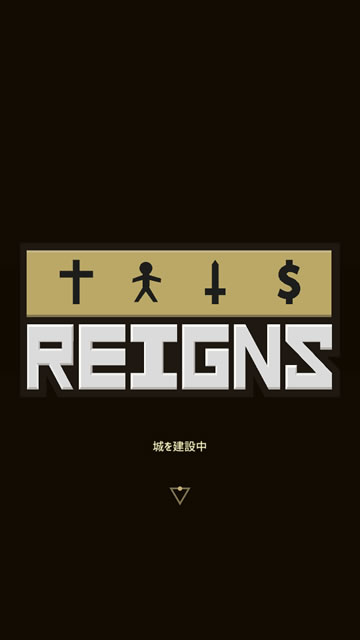 reigns01
