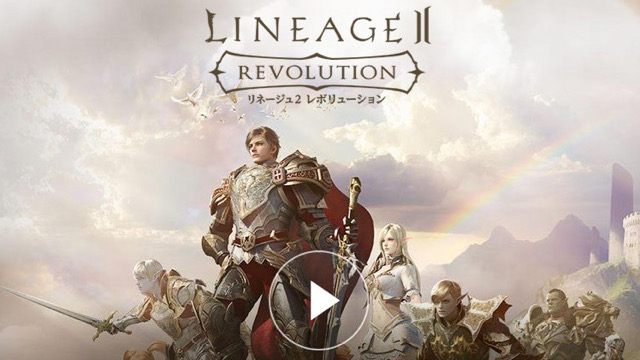 lineage - 1