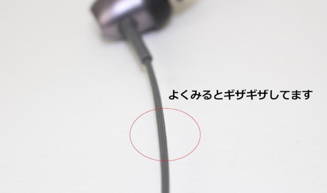 iPhone 7におすすめなLightning接続イヤホン『Anker SoundBuds Digital IE10』