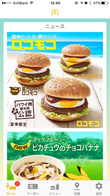 hamburger_0720 - 1