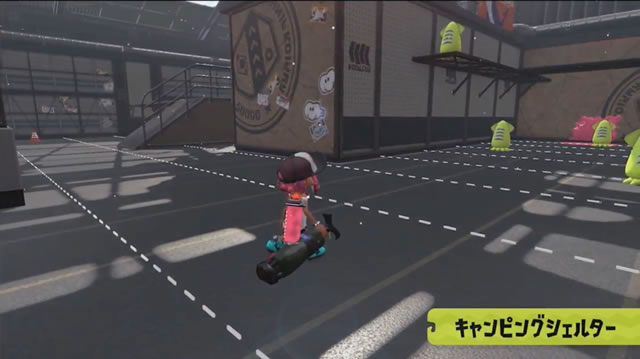 splatoon2170914upd09