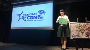『DEEMO』や『VOEZ』に続く新作情報あり! 『RayarkCon 2017 IN TOKYO』レポート!