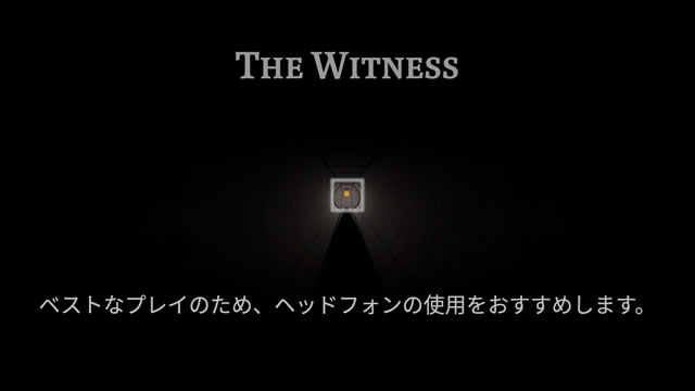 thewitness02