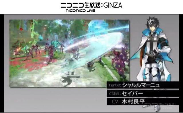 『Fate/EXTELLA LINK』