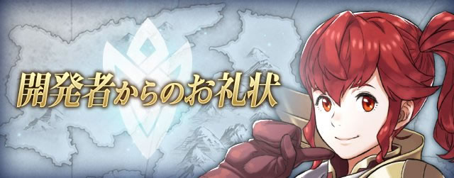 feh171212event01