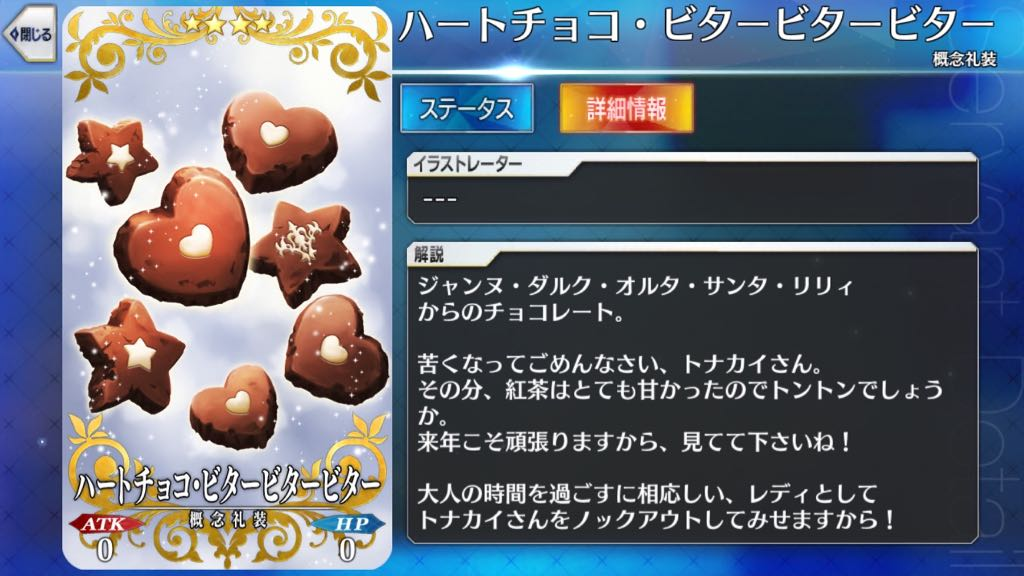 22_fgo_chocolate - 26