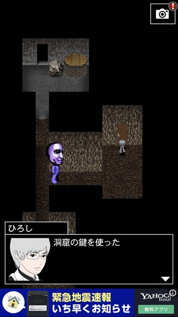 aooni3review12