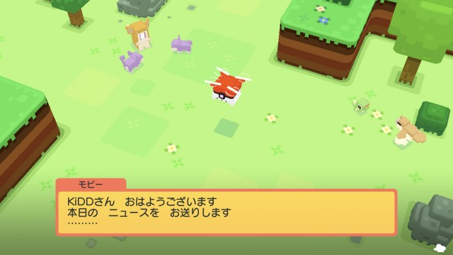 pokemonquest180627r02