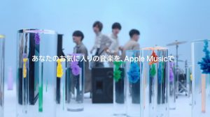 Official髭男dismの『Apple Music』CM公開! 曲は「I LOVE…」