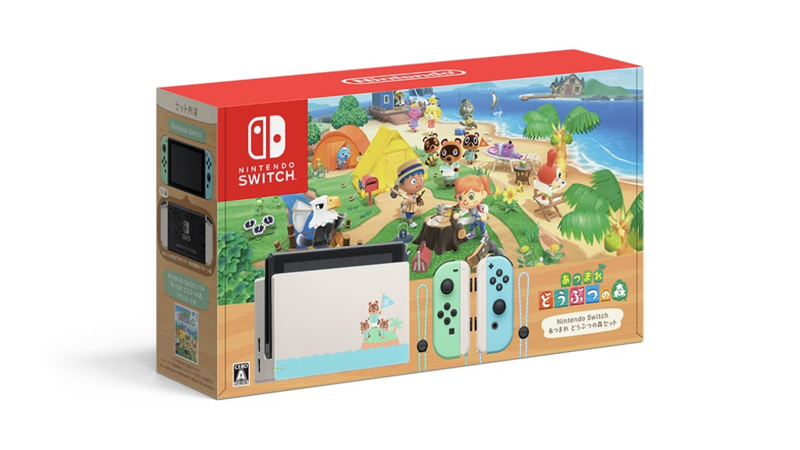 """Photo of Nintendo Switch lottery sales started for """"Geo"""" application only. RingFit Adventure Mo 