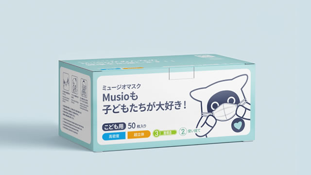 Photo of A cost-effective sales campaign for non-woven masks for children has started! Free shipping of 1,980 yen per box of 50 pieces | AppBank – iPhone, Find the fun of your smartphone