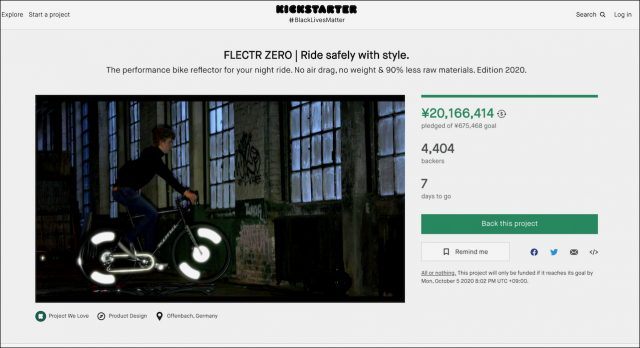 FLECTR ZERO | Ride safely with style