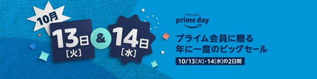 "<span class=""title"">『Amazon Music Unlimited』4ヶ月99円キャンペーン開催! 10月14日まで</span>"